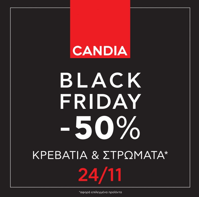 Black friday17