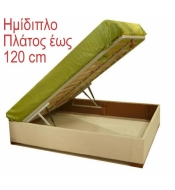 BED BASE BOX 110-120 CM