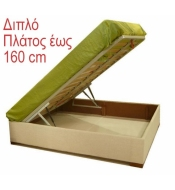 BED BASE BOX 140-160 CM