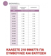 RETAIL PRICE LIST SUBJECT TO DISCOUNT