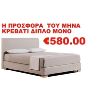 BIANCA DOUBLE BED