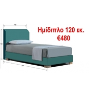 BIANCA LARGE SINGLE BED