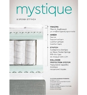 CANDIA STROM MYSTIQUE ONAR COLLECTION