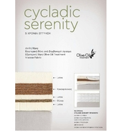 CANDIA STROM CYCLADIC SERENITY