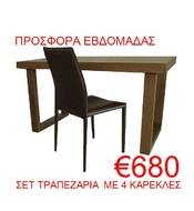 CHOCO SET DINING TABLE WITH 4 CHAIRS